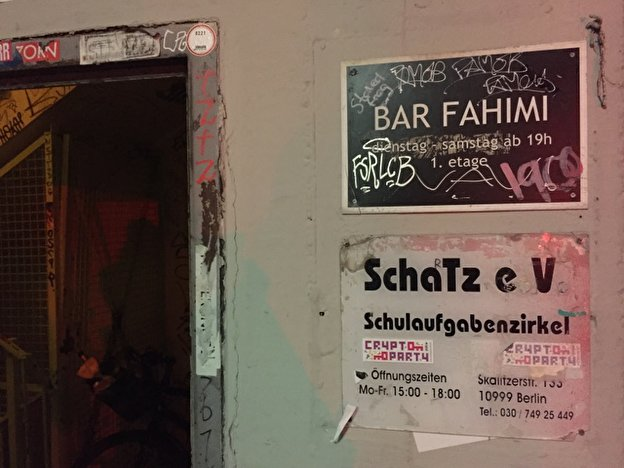 Fahimi Bar Bar Berlin De