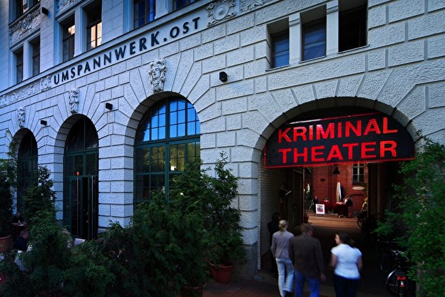 Berliner Kriminal Theater Berlinde