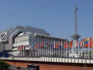 ICC - Internationales Congress Centrum Berlin