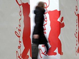 Berlinale Aufsteller