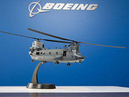 Boeing Chinook H-47