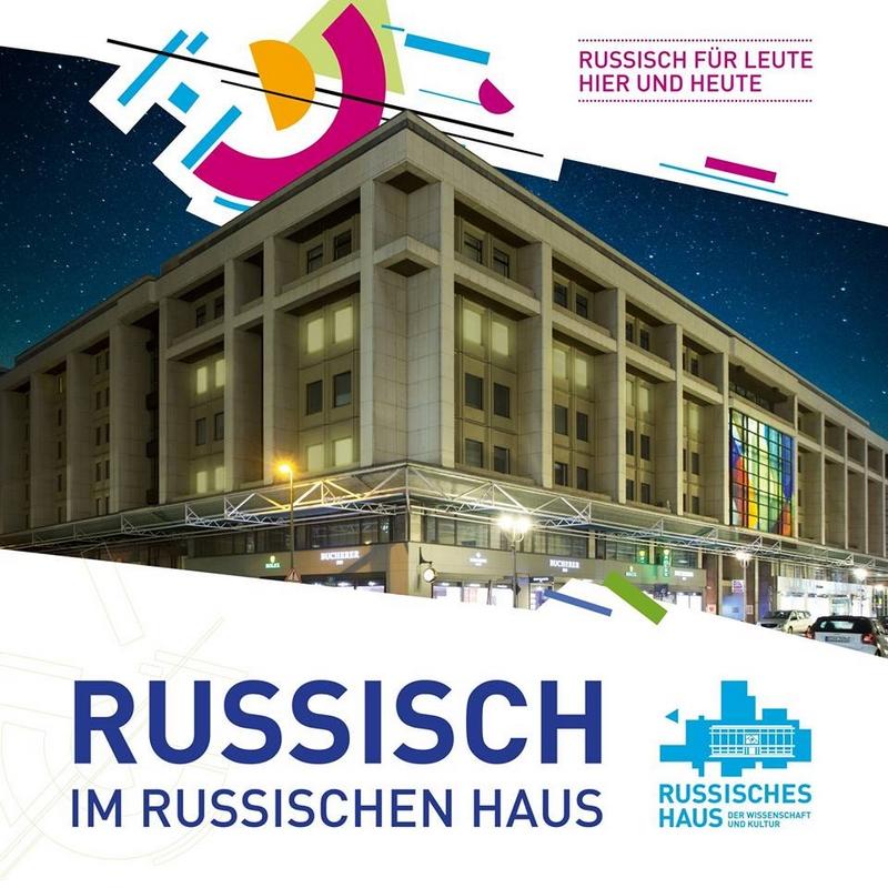 Russisches Haus der Wissenschaft und Kultur – Berlin
