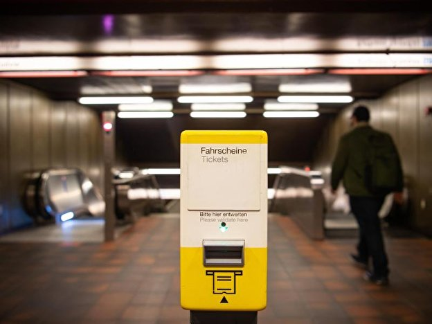 BVG ticket machine