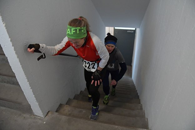 19. Tower Run in Gropiusstadt