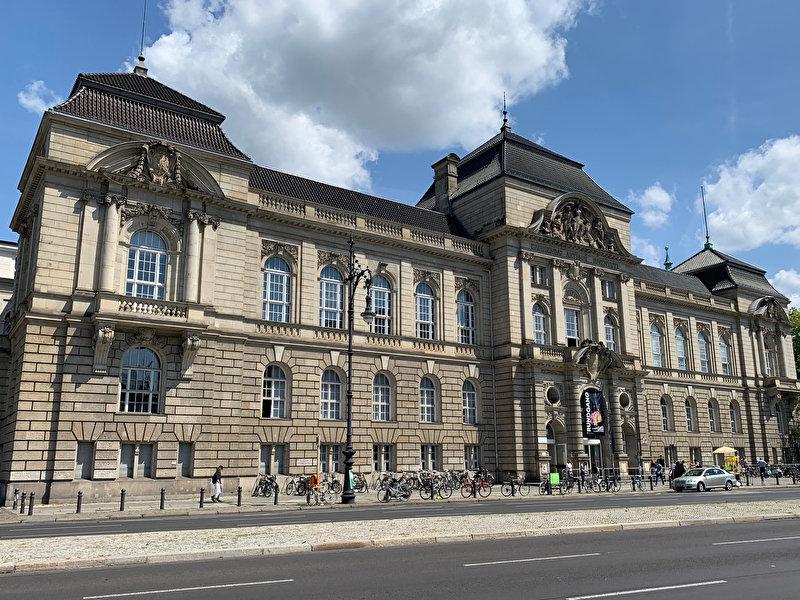 Berlin Universität Der Künste