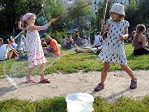 Kinder beim Spielen (1)