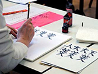 Bildvergrößerung: Kalligrafie-Kurs