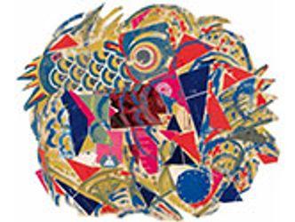 Bildvergrößerung: Louise Rösler: Vehemente rotblaue Form, 1992