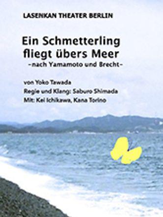 Bildvergrößerung: Titel: Ein Schmetterling fliegt übers Meer