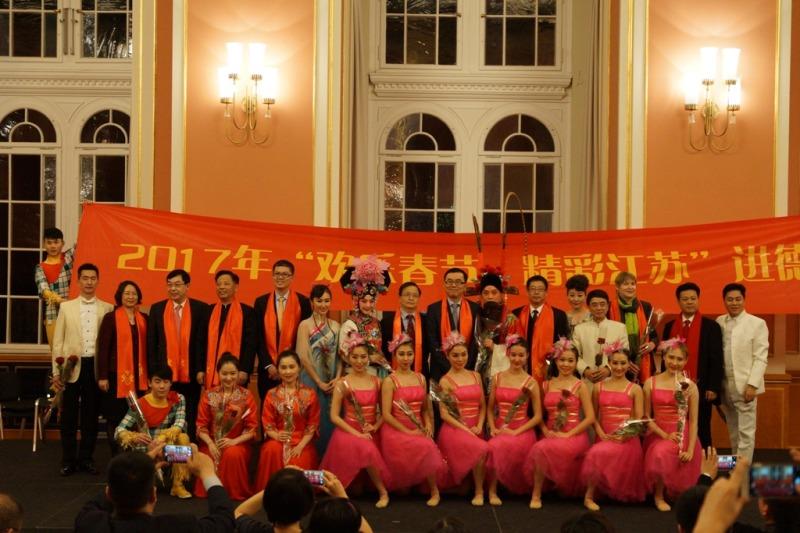 """Gala-Abend zum Chinesischen Neujahrsfest """"Happy Chinese New Year ..."""
